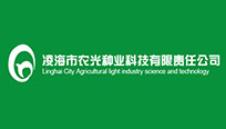 凌海市农光种业科技有限责任公司